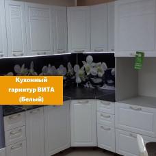 Кухня Вита 1,95х1,75м