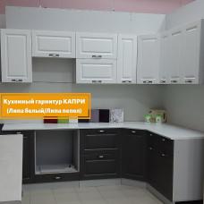 Кухня Капри липа белый/липа пепел 2,45*1,45м